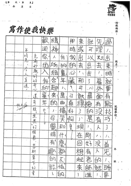 99W5105李軒 (3).jpg