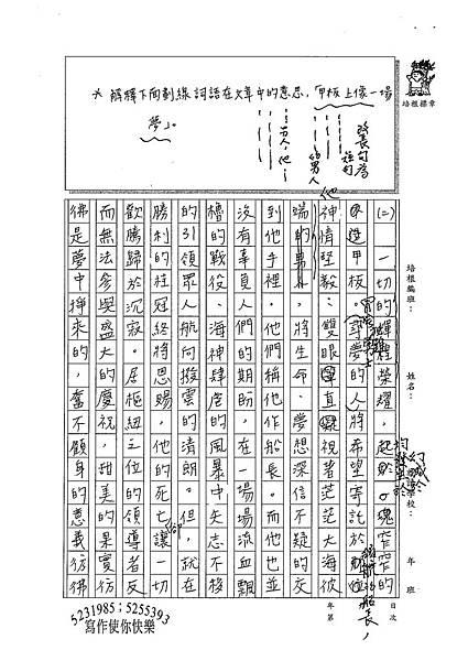 100WE407游季庭 (3).jpg