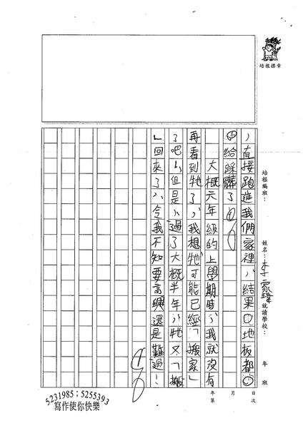 99WA104李家瑋 (3).jpg