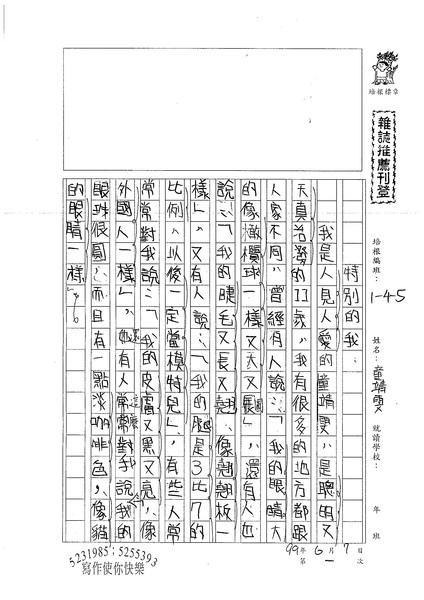 99W5101童靖雯 (1).jpg