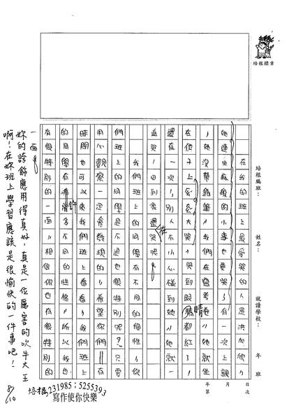 99TMW11劉靜怡 (3).jpg