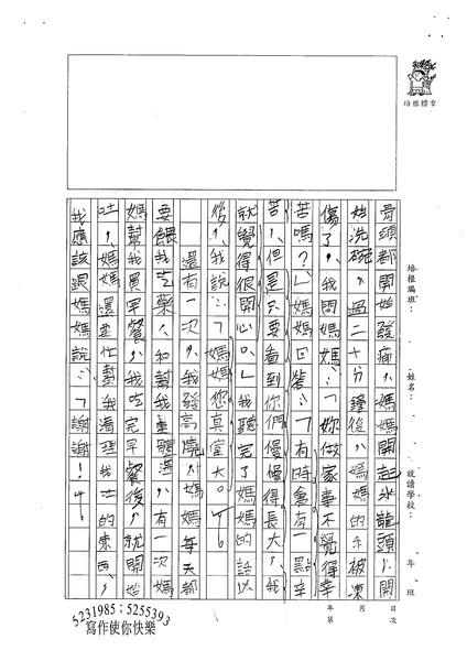 99W5205劉宇傑 (2).jpg