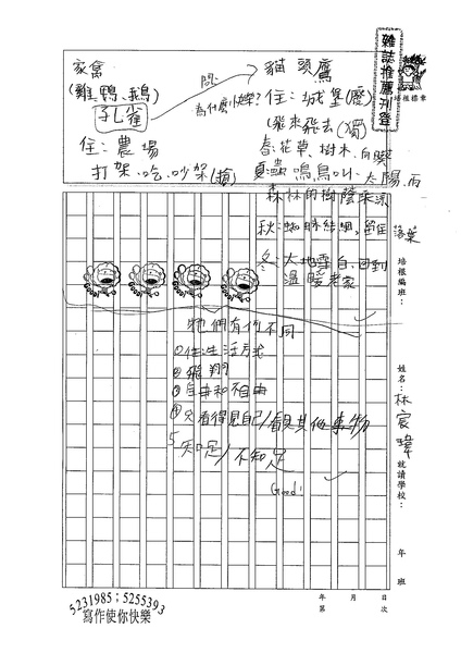 99W5204林宸瑋 (1).jpg