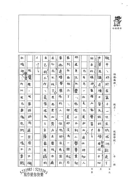 99W5305王瀚睿 (2).jpg