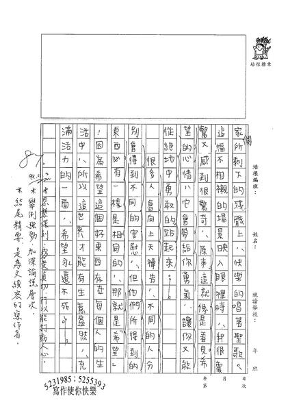 99WG207張民 (3).jpg