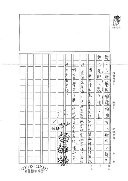 99WG401游博雅 (3).jpg