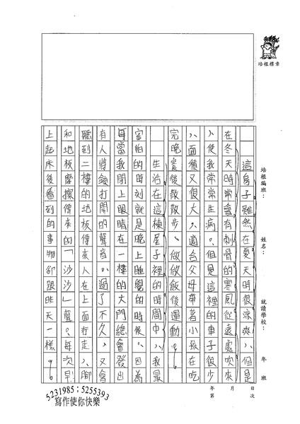 99WG208張育齊 (2).jpg