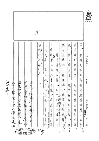 99WE309唐文駿 (3).jpg