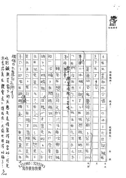99TMW06劉皓翔 (2).jpg