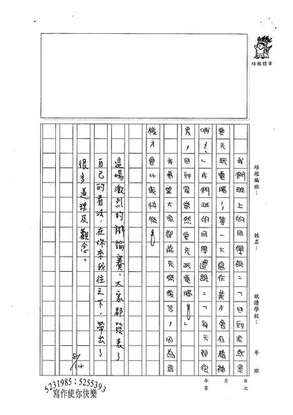 99TMW12劉靜怡 (3).jpg