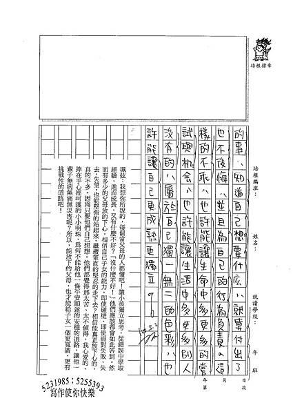 100WG406洪珮弦 (3).jpg
