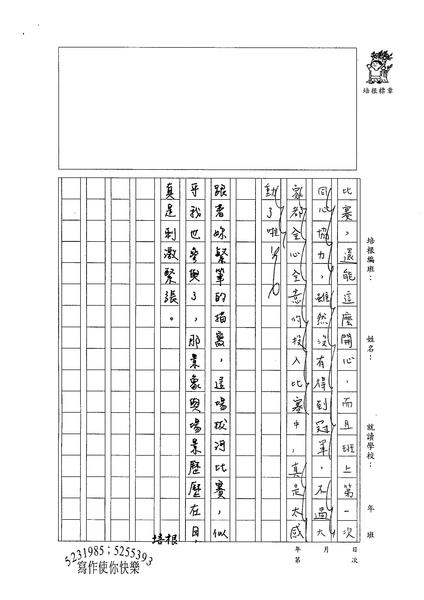 99W6209林冠樺 (4).jpg