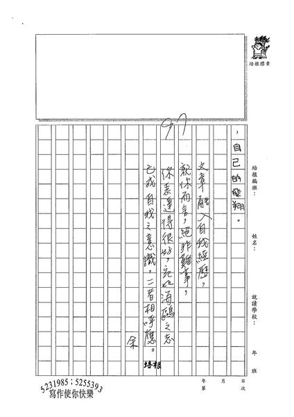 99W6308林晏鴻 (5).jpg