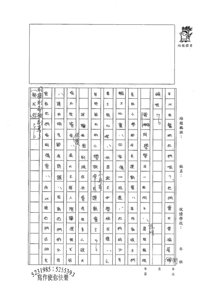 99WG207黃塏宸 (2).jpg