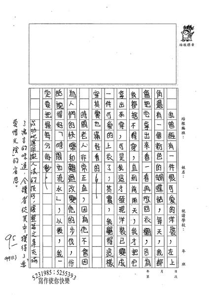 99W5209 (2).jpg