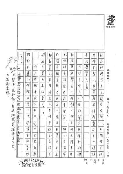 99W6207林彥廷 (2).jpg