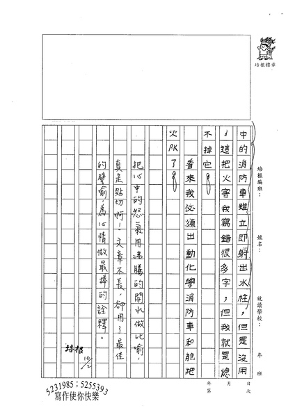 99W4203李昀陽 (2).jpg
