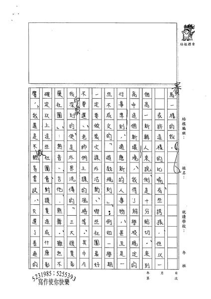 99WE203張若瑜 (2).jpg
