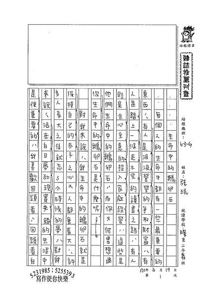 99WG401張民 (1).jpg