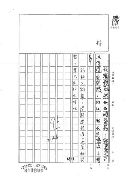 99W5101李軒 (2).jpg