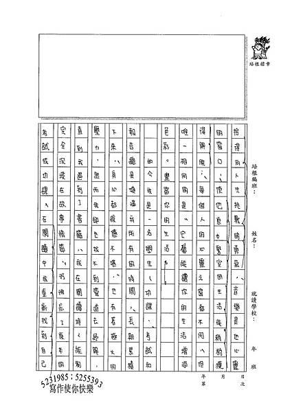100WG404林佩宜 (2).jpg