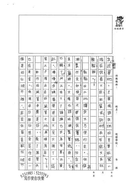 99WG107李偉豪 (2).jpg