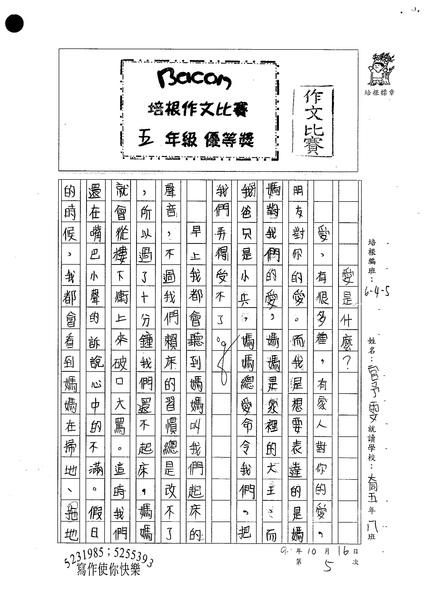 99W5205官予雯 (1).jpg