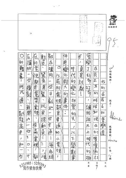 99W5109劉正翔 (1).jpg
