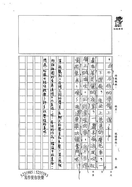 99W4303謝昀芸 (2).jpg
