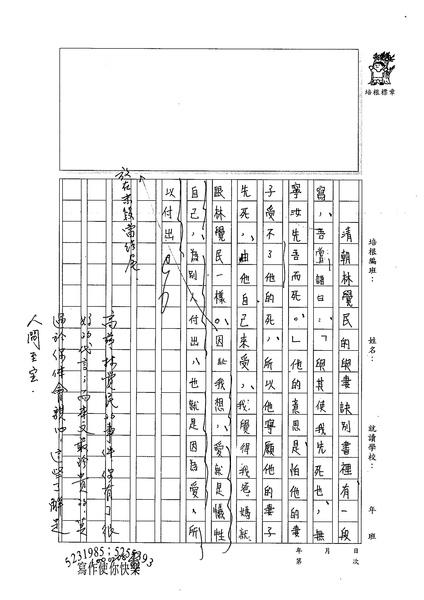 99WE307'唐文鴻 (3).jpg