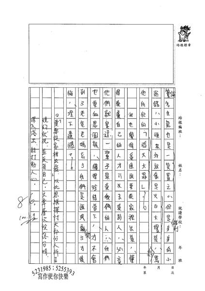99WG303黃彥儒 (3).jpg