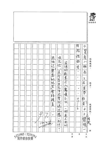 99W5309李安得 (3).jpg