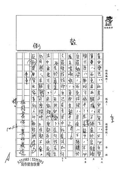 100WE406葉辰彬 (2).jpg