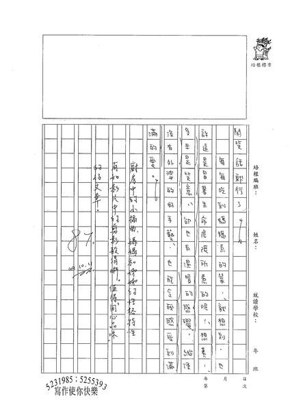 99WG204洪珮弦 (3).jpg