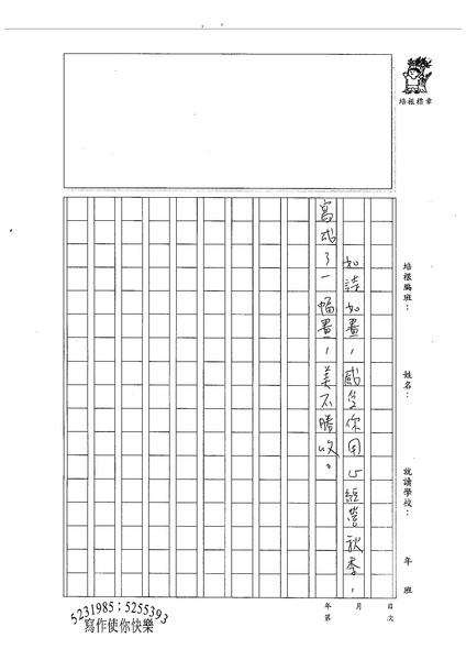 99W6206張昀登 (3).jpg
