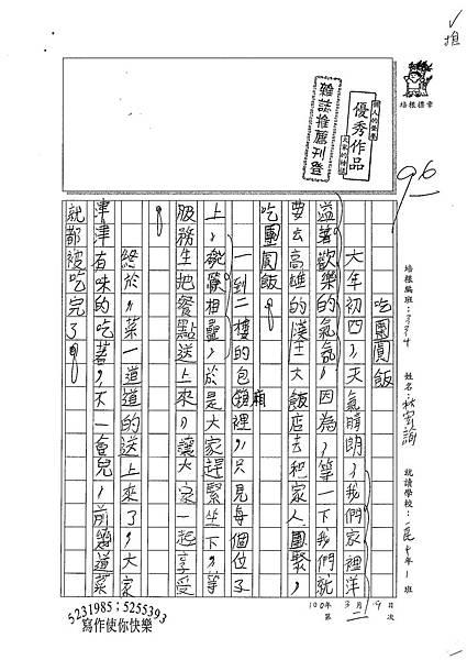 99W4402林宏諭 (1).jpg