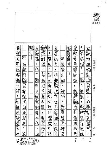 100W5407郭羽綸 (2).jpg