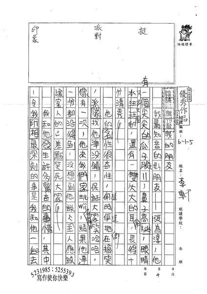 99W5104李軒 (1).jpg