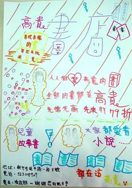 100W5403陳孟群.JPG