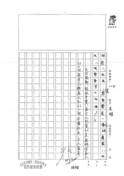 99W5101張琳 (3).jpg