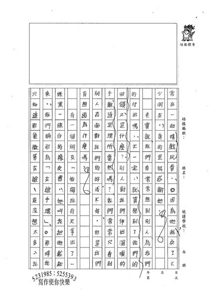 99WA108曾子芸 (2).jpg