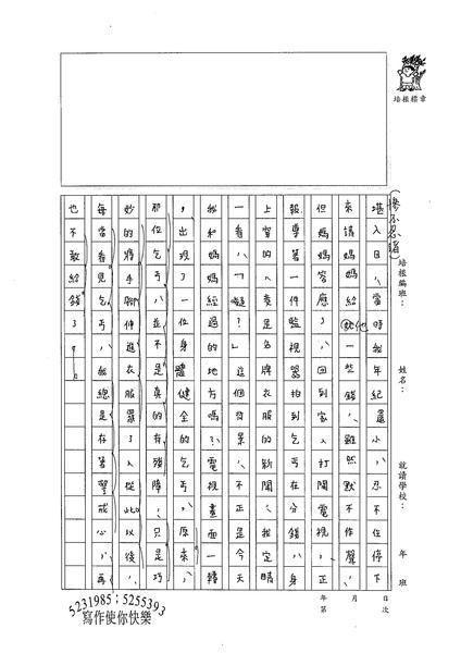 99WG106楊立渝 (2).jpg