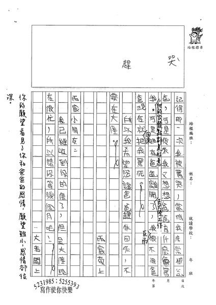 99W4302莊雨宸 (2).jpg