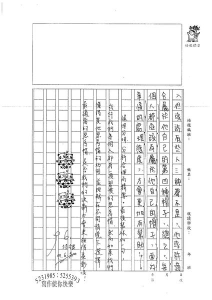 99WG401柯玟予 (4).jpg