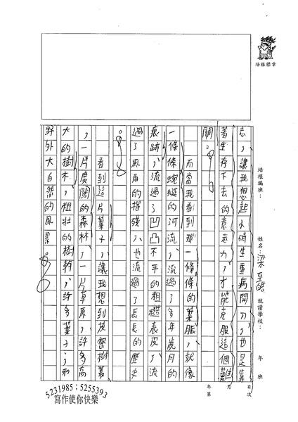 99WA107梁至皓 (2).jpg
