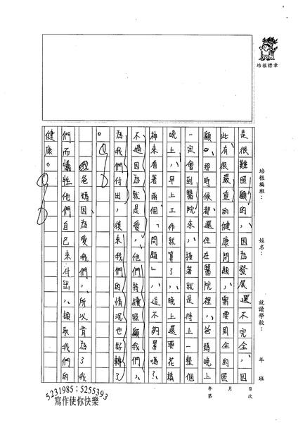 99WE307'唐文鴻 (2).jpg