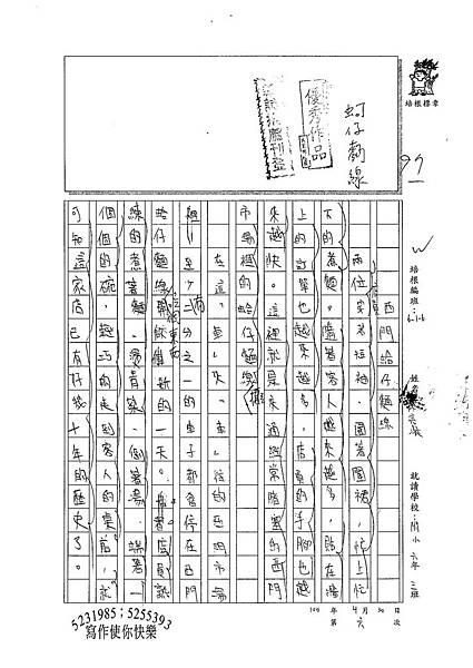 100W6406陳亮凝 (1).jpg
