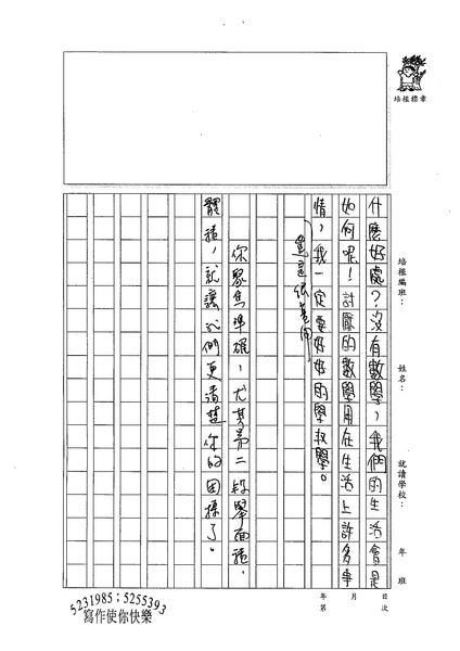 99W6306葉震鳴 (2).jpg