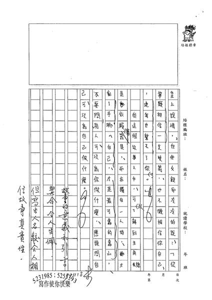 99WE209康景棋 (4).jpg