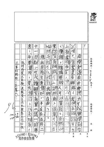 100W5403翁銘駿 (2).jpg